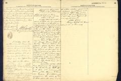 Lucile-CA-1877-6